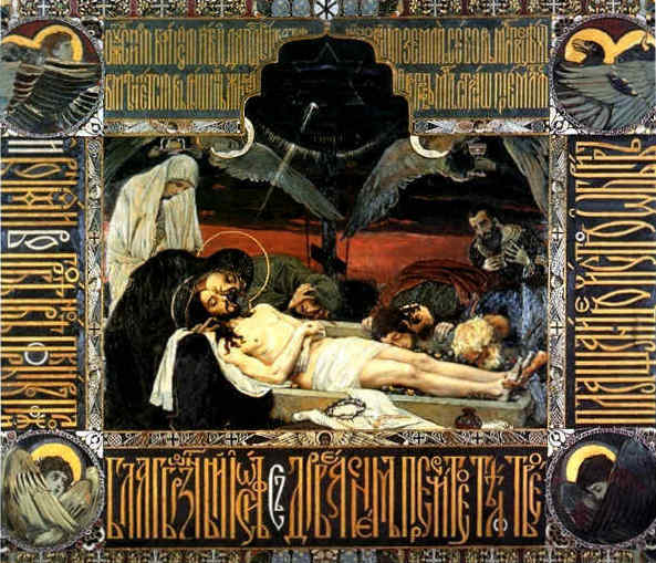 Victor Mikhailovich Vasnetsov, Shroud of Christ, 1901