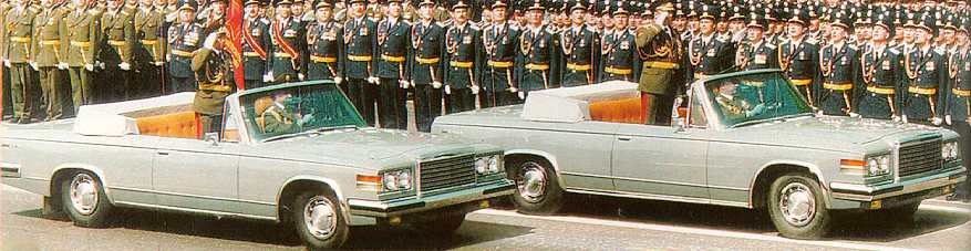 The Zil, a Soviet automobile
